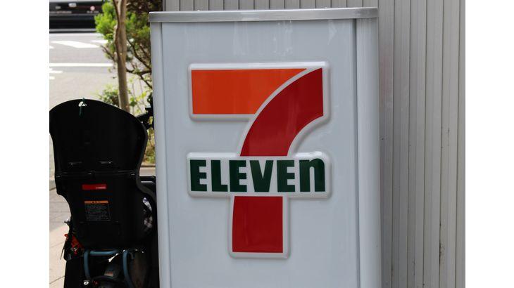 セブン―イレブン、不採算の約1000店舗を閉鎖・移転へ