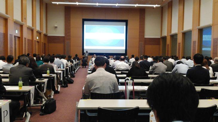 JA-LPA推進協議会が物流不動産の動向に関するセミナー開催