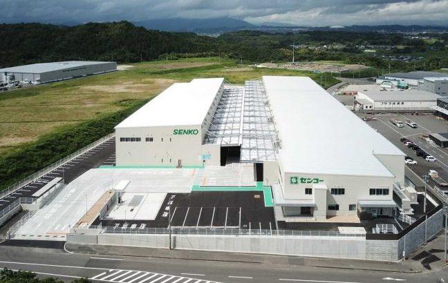 センコー、大分で1・7万平方メートルの新拠点を開設