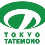 東京建物、30年度までに全ての新築物流施設を原則「ネット・ゼロ・エネルギー」化へ