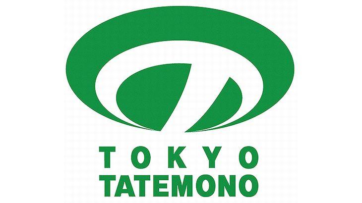 東京建物 活動状況(20191125更新)