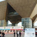 都産業技術研究所、東京ビッグサイトで運搬など4種類のサービスロボット活用実験
