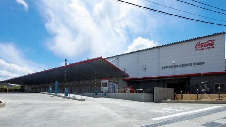 コカ・コーラボトラーズジャパン、山梨・北杜の白洲工場新倉庫が完成