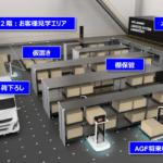 三菱ロジスネクスト、物流実験センターを開設