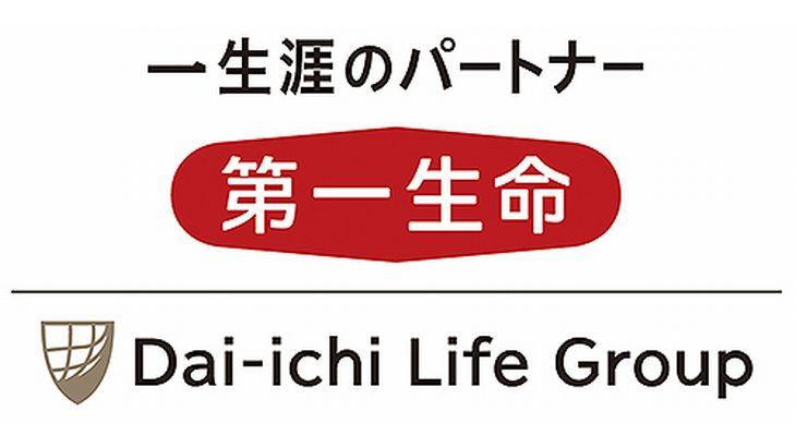 第一生命保険 活動状況(20191115更新)