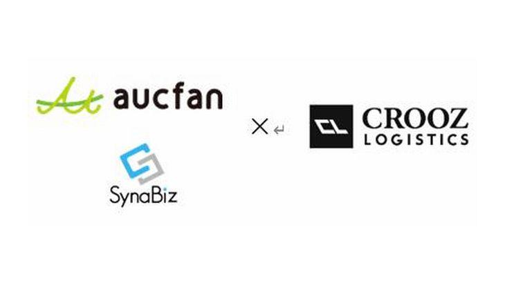 在庫再流通支援のSynaBiz、クルーズ物流子会社と業務提携で合意