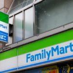 伊藤忠、ファミリーマートTOBの価格据え置きを表明