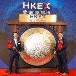 ESR、グループ本社置く香港の証券取引所に上場