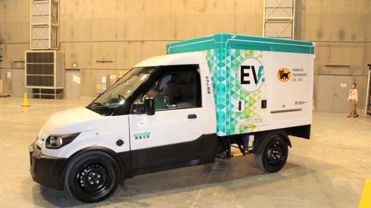 【動画】ヤマト運輸、日本初の宅配特化した小型商用EVトラックを公開
