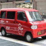 【新型ウイルス】福岡・宗像市の郵便局で感染者1人判明