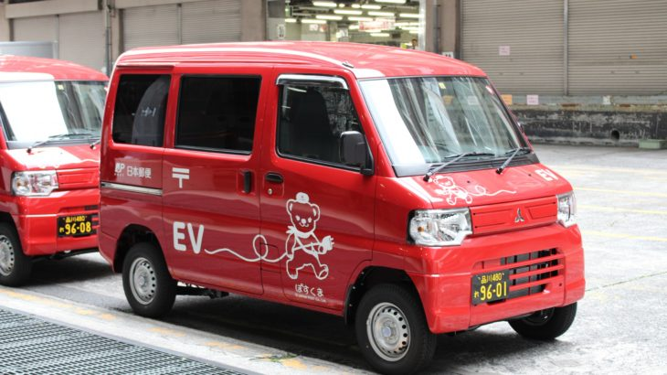 【新型ウイルス】横浜の戸塚郵便局で配達担当の日本郵便社員1人が感染判明