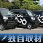【独自取材】「物流テック」で日本を変革する④CBcloud