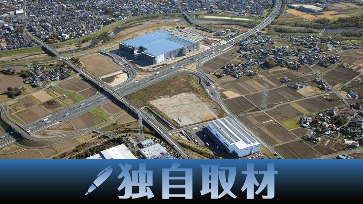 【独自取材】大和ハウス、埼玉・坂戸のBTS型物流施設集中開発は工場ニーズ対応も視野