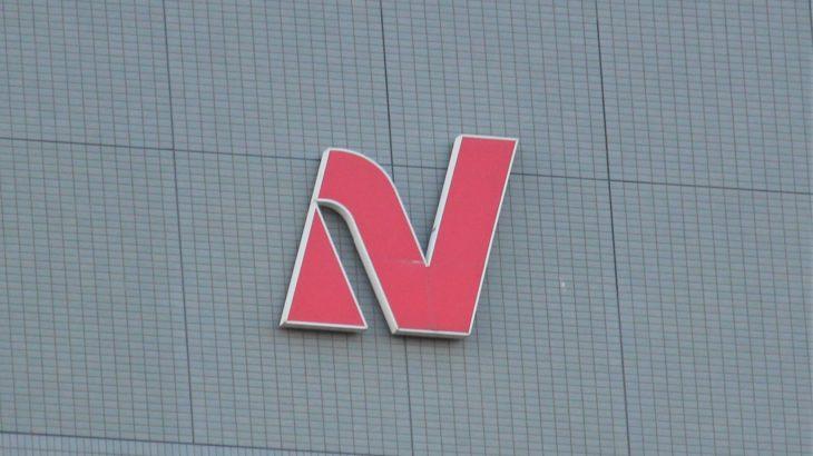 ニチレイロジ、タイで2・6万トンの新たな3温度帯対応倉庫の建設開始