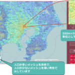 NTTドコモが日本初、最短1時間前の人口が10分ごとに把握可能な分布統計を提供へ