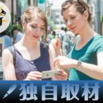 【独自取材】セルートの配送マッチング「DIAq」、名古屋や福岡にサービス拡大へ