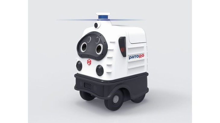 【動画】ZMP、警備ロボットに参入