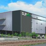 日本GLP、埼玉・北本で5・5万平方メートルの物流施設開発へ