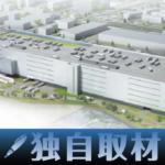 【独自取材】SGHDグループ大型拠点「Xフロンティアプロジェクト」、商品配送リードタイム大幅短縮を構想