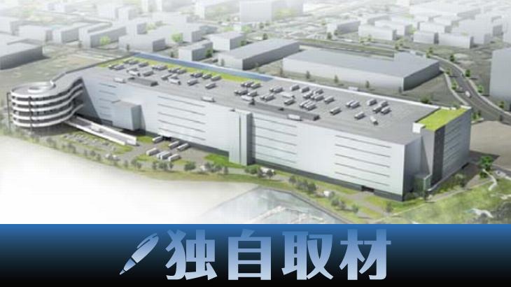 【独自取材】SGHDグループのEC事業者向け「物流シェア拠点」、入出荷・保管料に1個当たりの従量課金制採用へ