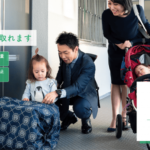 置き配バッグのYperと日本郵便、佐川、東京海上、オープンロジが新たな配送モデルの実証実験
