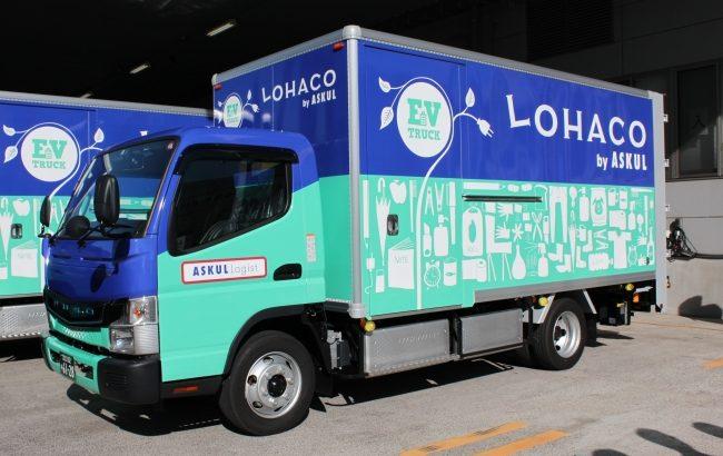 アスクル、三菱ふそうのEV小型トラックをEC業界初導入