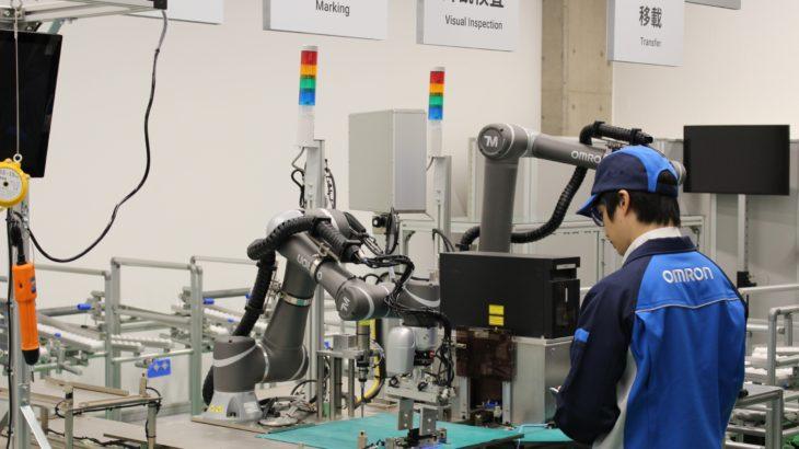 【動画】オムロンが都心に「リアル工場」再現の自動化技術提案拠点開設、物流も視野