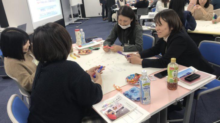 キリングループロジとアサヒロジ、「多様性」推進へ初の女性社員交流イベント