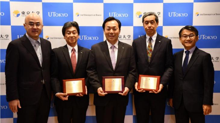 ヤマトHDとSBS、鈴与が東京大に先端物流科学の寄附研究部門を設置