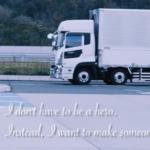 """【動画】第3弾は""""憧憬の偉容""""! トラックドライバーのカッコいい姿をYouTubeで公開"""