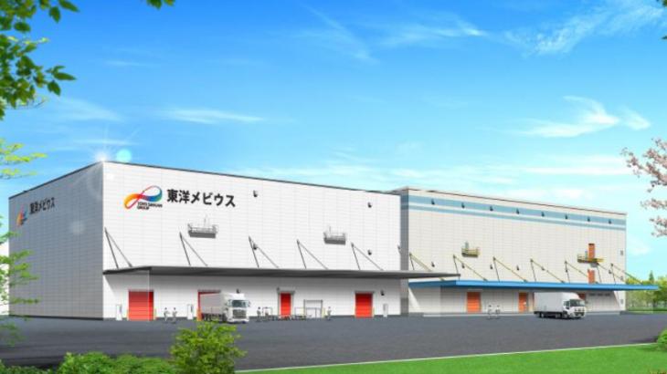 東洋製罐系の東洋メビウス、前橋の物流センターで新倉庫棟が5月完成へ