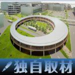 【独自取材】日本GLP、大規模物流施設「ALFALINK」を3大都市圏で開発本格化へ