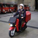 【動画】日本郵便、ホンダ製電動二輪車を配達に導入へ