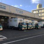 ケネディクス商業がJリート初、東京・新宿区内の物流施設を取得