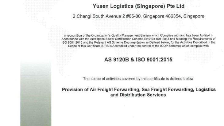 郵船ロジ、シンガポールで航空・宇宙産業向けの品質マネジメントシステム規格認証を取得