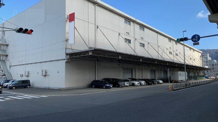 埼玉の拓洋、大阪に物流センター開設