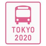 五輪選手や関係者の移動ルート、「桜色のバス」で明示