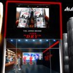 アサヒビール、製造翌日出荷の「鮮度実感パック」販売強化