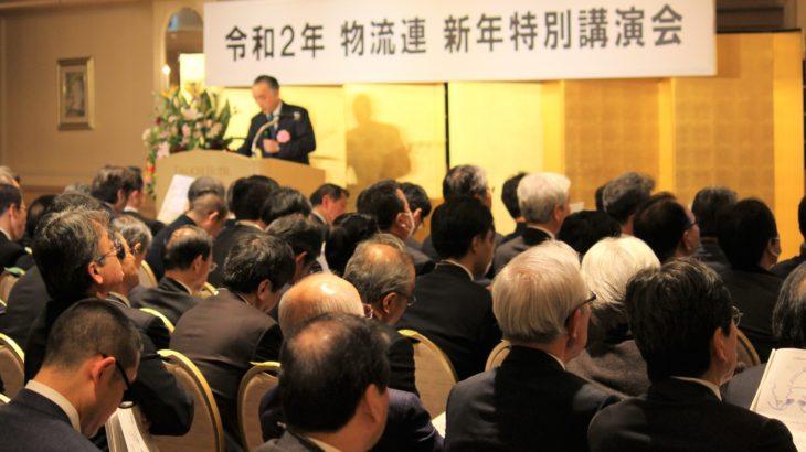 企業間での物流情報共有など訴え、東京五輪時の渋滞回避にも協力呼び掛け