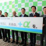 日本GLP・帖佐社長、アルファリンク「第4弾以降も積極的に進めていきたい」