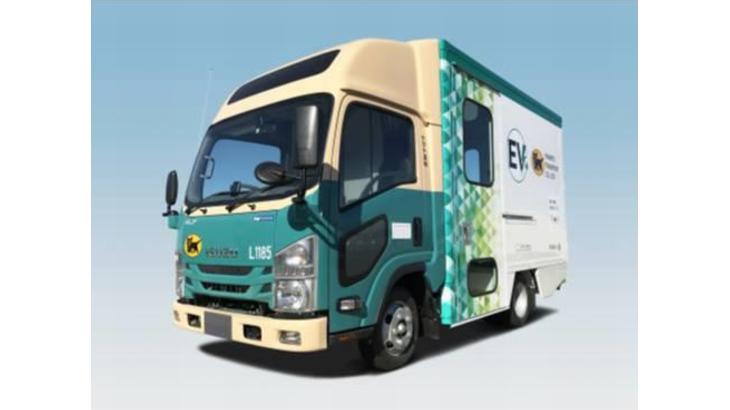 ヤマト運輸、いすゞ製の中型EVトラックを宅配に導入