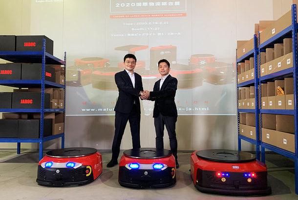 ジャロックが中国のAGVメーカー、マルイノベーションの国内販売代理店契約締結