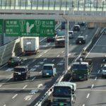 【新型ウイルス】五輪1年延期で首都高変動料金や東京港コンテナターミナルのゲートオープン拡大も先送り