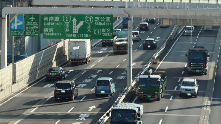 【新型ウイルス】首都高、4月の通行台数は29%減