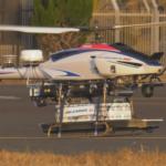 【動画】JALが日本初、長崎で無人ヘリ・空港間目視外飛行の貨物輸送実験