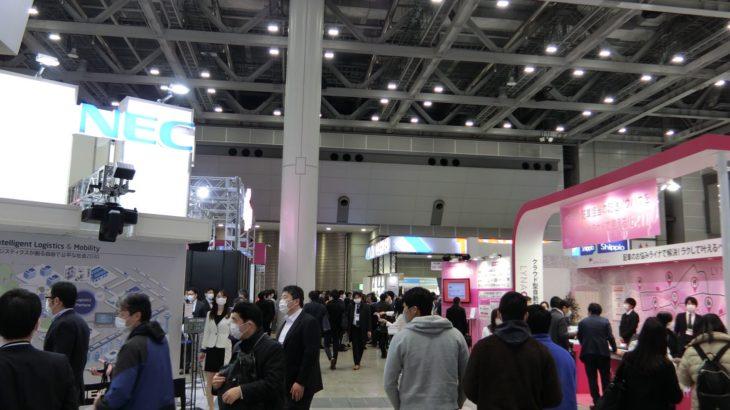 「国際物流総合展」、21年は愛知県国際展示場に場所変更