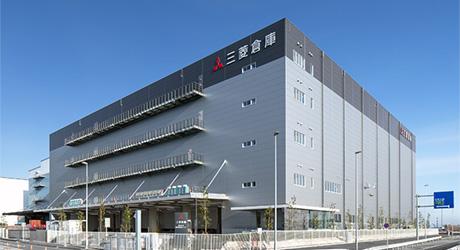 三菱倉庫、横浜・南本牧ふ頭で3・6万平方メートルの新センター完成