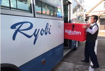 楽天と両備HD、岡山で路線バス使った「貨客混載」開始