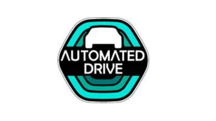国交省、「自動運転車」示すステッカーのデザイン発表