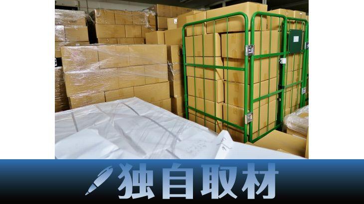 【独自取材】CBcloudの宅配業務効率化ソリューション、日本郵便が採用決定
